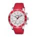 Часы Aztorin A057.G274 Sport 0