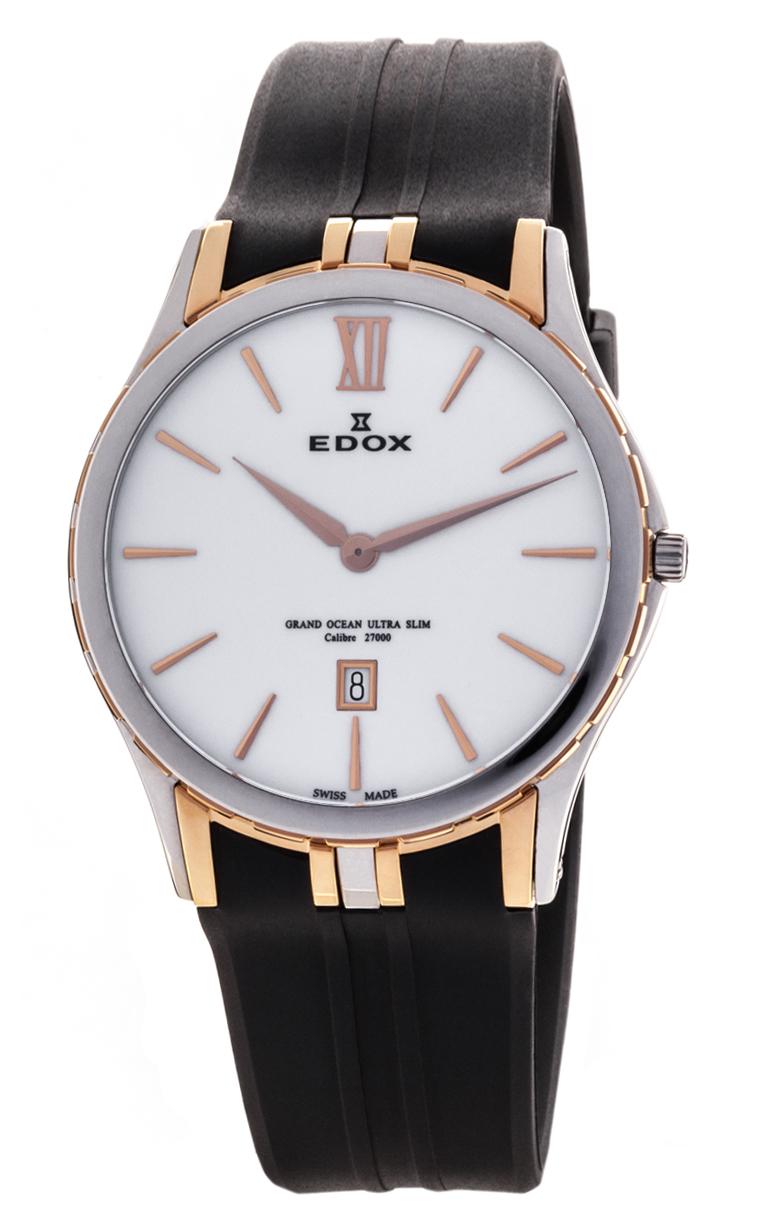 Часы Edox Grand Ocean Ultra Slim 27033 357J BID