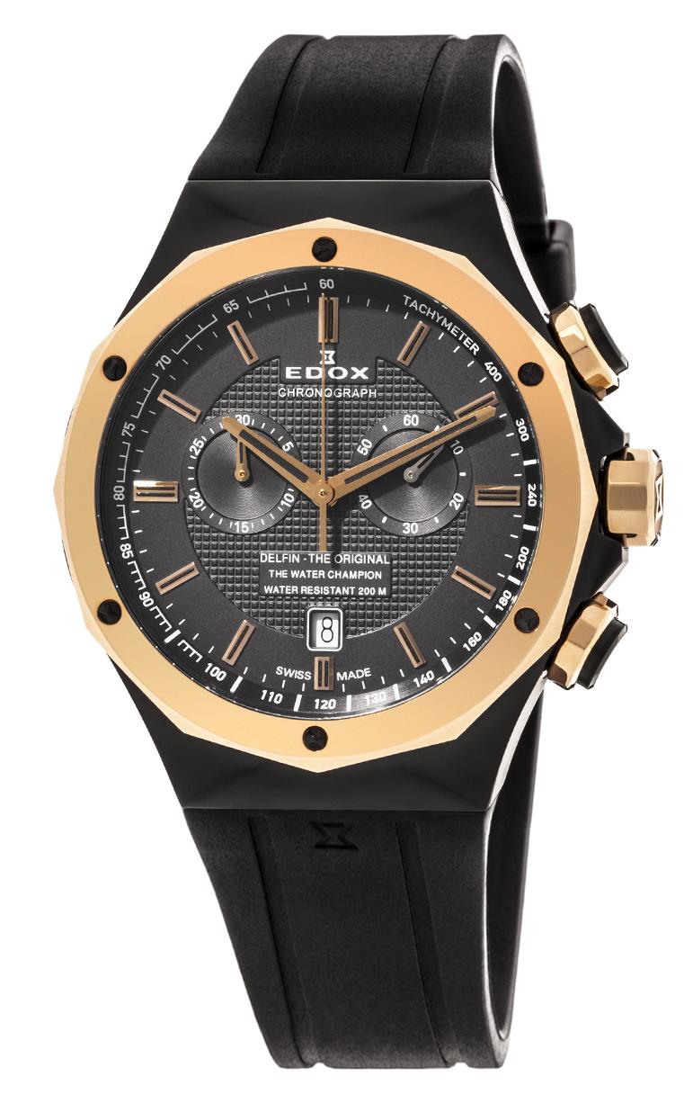 Часы Edox Delfin Chronograph 10108 37GRCA GIR