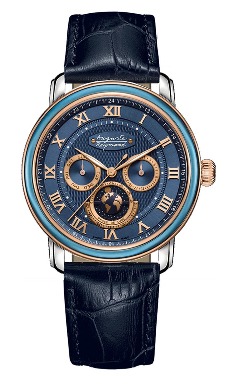 Часы Auguste Reymond Cotton Club Orbital Moon AR1686.3.6706